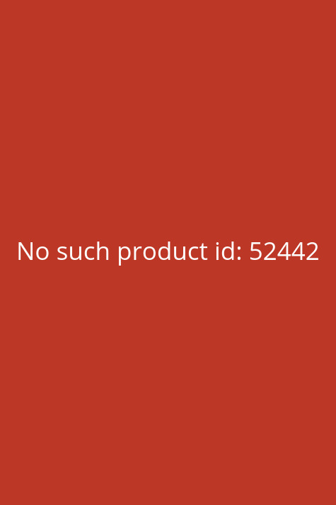 Fitted Crewneck, Umber